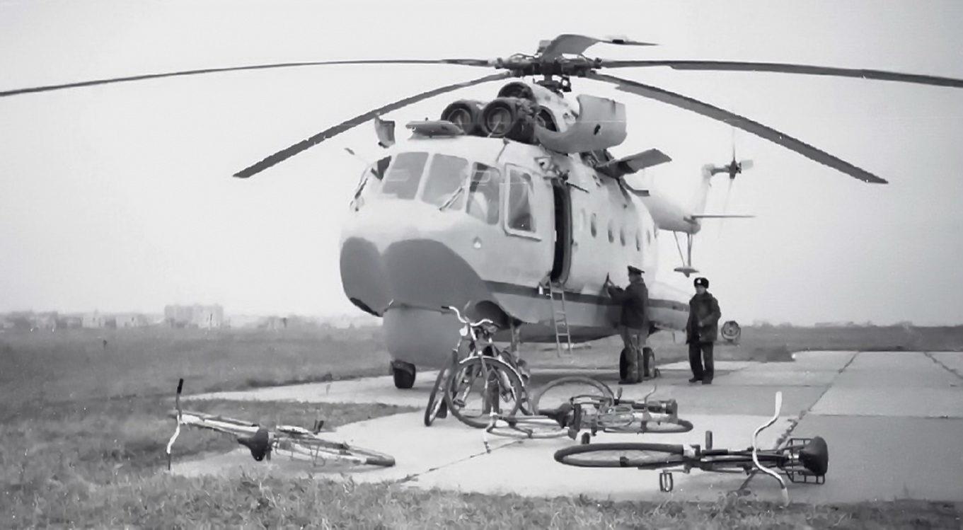 Ми-14 2.jpeg